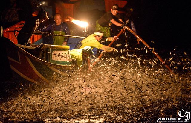 磺火捕魚(Sulfuric fire fishing)