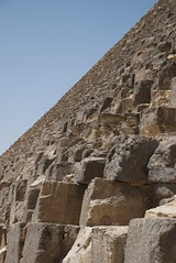 Side of Khufu pyramid