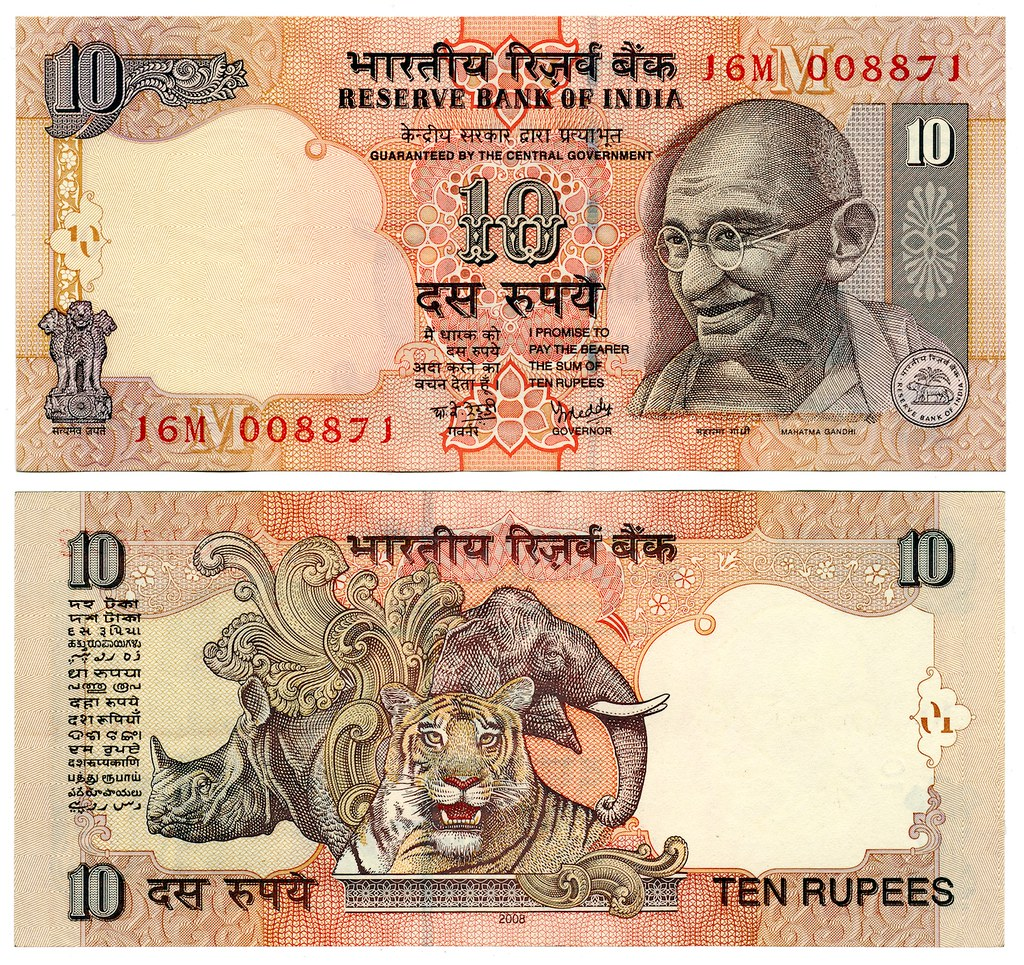 10 Indian Rupees