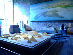 Museo Nacional de la Antropología