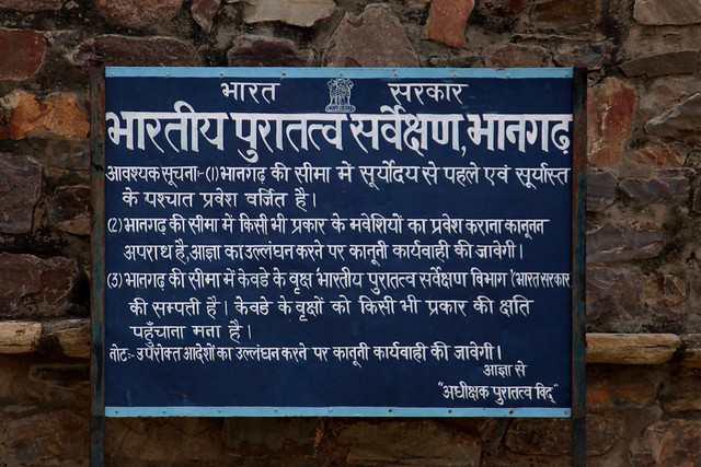 Bhangarh Fort Govt of India Display