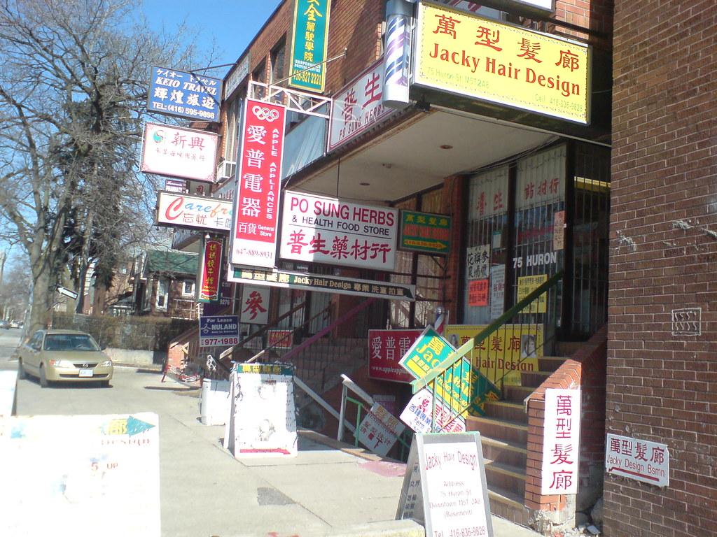 DSC00359 | China Town 1, Kedai Gunting Rambut ...
