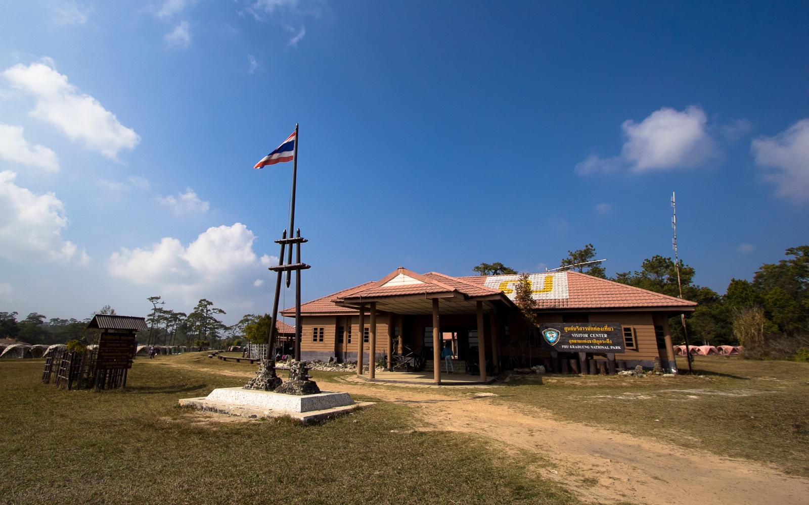 อุทยานแห่งชาติภูกระดึง - Phu Kradueng National Park