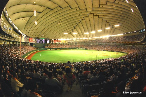 Tokyo Dome panorama | by eyeonjapan.com