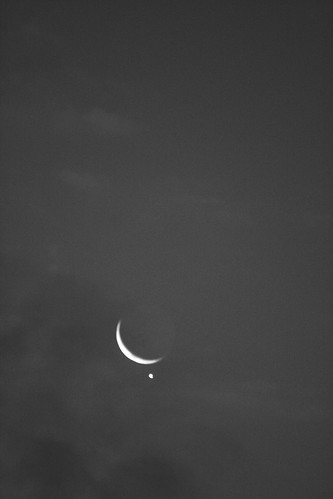 sky moon méxico night lune sunrise star mond noche mexicocity df venus luna amanecer cielo lua jupiter estrella hold selene distritofederal księżyc maan 月 ciudaddeméxico месяц luno stelo луна قمر meksikurbo nokto לבנה tagiĝo ĉielo mesiac venuso jupitero sunsuperiro loarenn