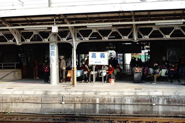 taiwan trip 2015 30 day 17 amp 18 chiayi an rh zhishantan blogspot com