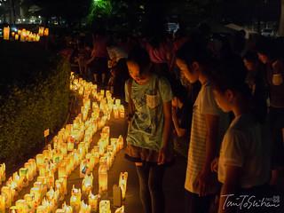 広島市原爆死没者慰霊式・平和祈念式 2015 (HIROSHIMA PEACE MEMORIAL CEREMONY 2015) | by Tony Tani
