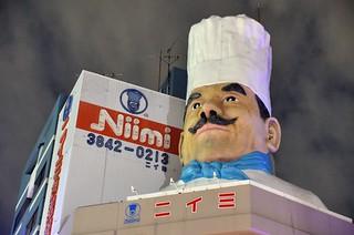 Niimi's Giant Chef   Kappa-bashi (Kitchen Town) is a street