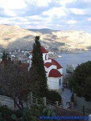 Άγιος Σάββας, Κάλυμνος - Saint Savvas Monastery, kalymnos