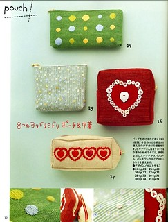 Japanese bag making book pouches