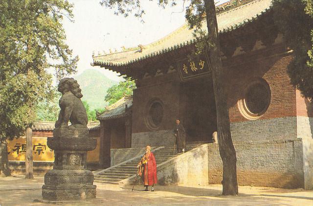 UNESCO China Temple Postcard