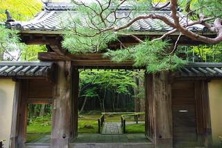 Kyoto - temples du Daitoku ji | by RG1033