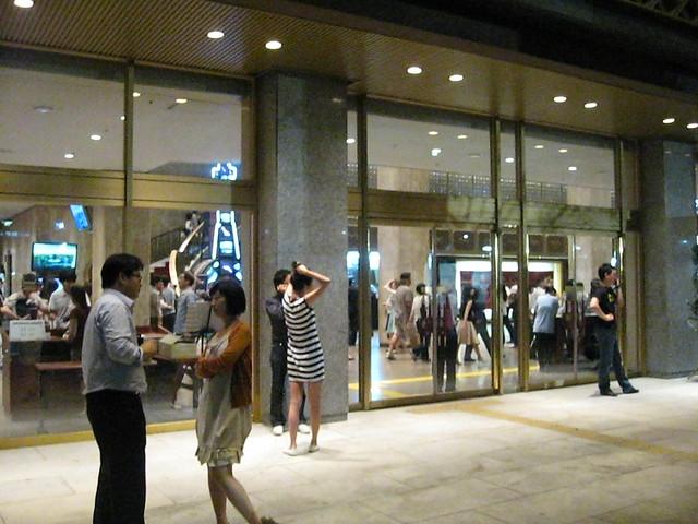 Sejong Centre Grand Theatre