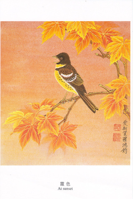 At Sunset Chinese Painting Postcard