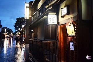 Rainy day at  #Kyoto #japan