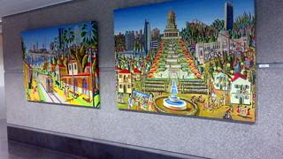 اللوحات ساذجة معرض الفن معرض اللوحة الملونة واسعة الفنان الرسام الإسرائيلي الفنانين فنية الشعبية الرسامين