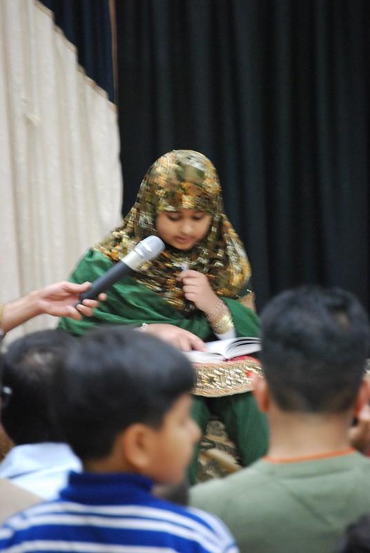 Ameen Program 2009