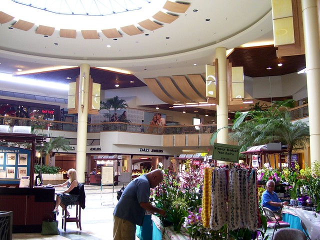 Windward Mall - dome shaped circle