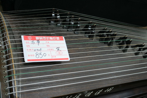 guzheng | by Swiss James