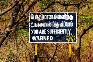 You have been warned | by t3rmin4t0r