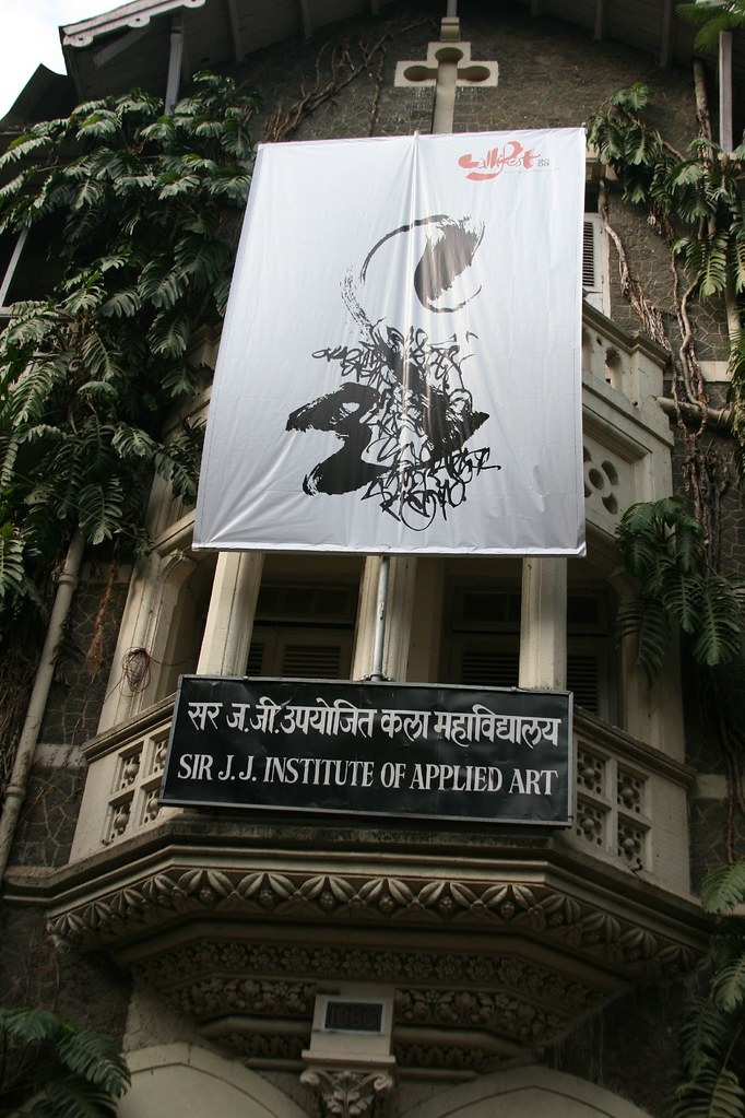 Sir J J Institute Of Applied Art Mumbai The Clickster Flickr