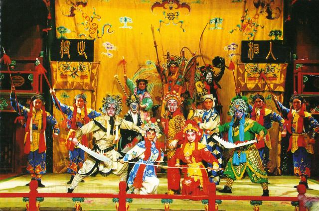 Peking Opera, China Postcard