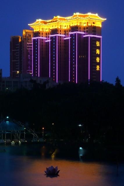Zhuhai - Residential