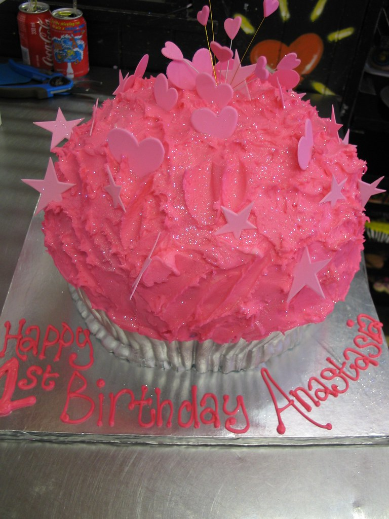 Admirable Giant Cupcake Birthday Cake Charlys Bakery Flickr Funny Birthday Cards Online Alyptdamsfinfo