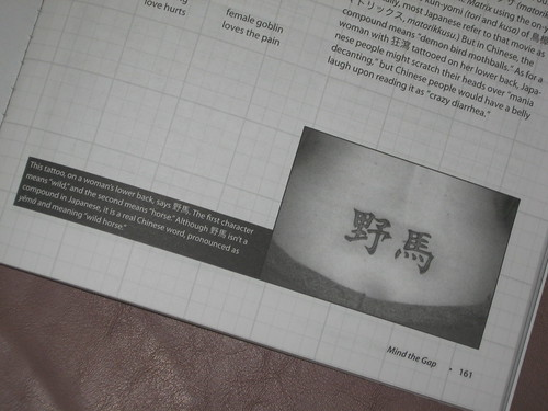 Hey thats my Tattoo work in a book.... | by Sergio's viewfinder
