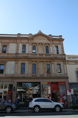 Shops and Offices at 228-240 Rundle Street, 2014