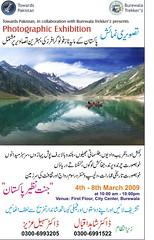Urdu poster by Dr. Shahid-Burewala Trekkerz (What Next)