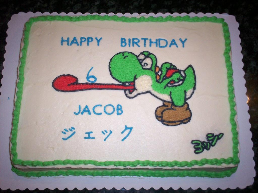 Astonishing Yoshi Birthday Cake My Kids Test My Creativity Every Year Flickr Funny Birthday Cards Online Necthendildamsfinfo