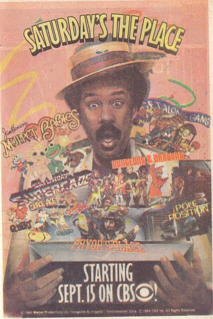 CBS Saturday Morning Fall 1984