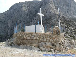 Παναγιά Κυρά Ψηλή, Κάλυμνος - Panagia Kyra Psili (Madona of the Mountains), Kalymnos