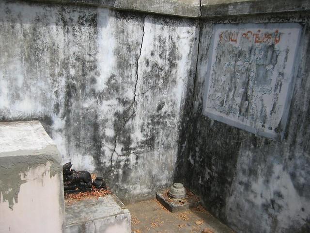 4.Vayu Lingam