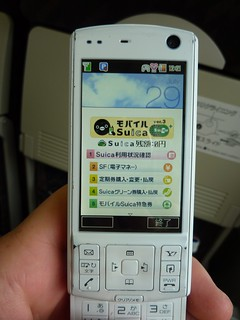 Got Mobile Suica working   by kalleboo
