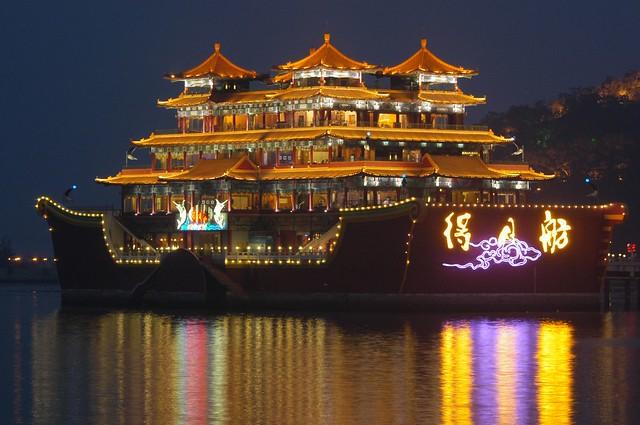 Zhuhai - Deyuefang Seafood Restaurant