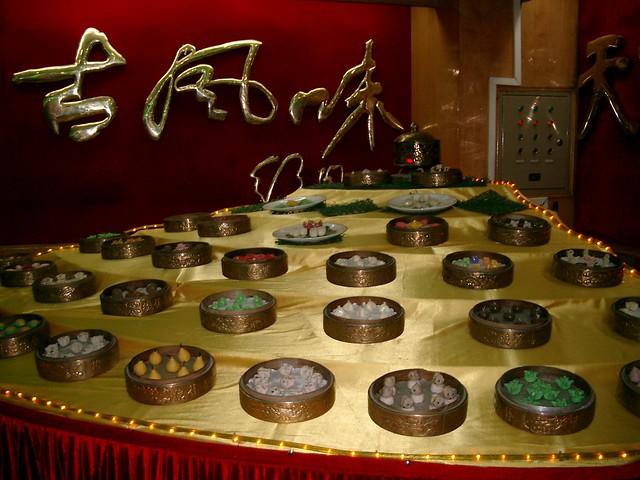 Xi'an restaurant