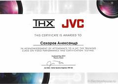THX 1.jpg