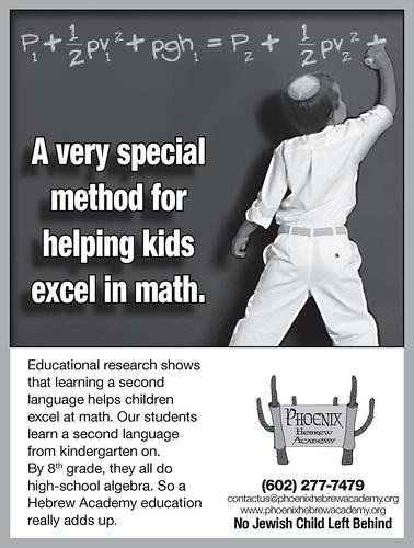 Math Whiz Ad | by Bright Orange Advertising