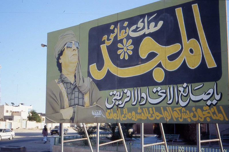 معمر القذافي  Al Majd - اجدلم Colonel  Muammar Gaddafi - Roadside propaganda poster, near Ghadames 2004