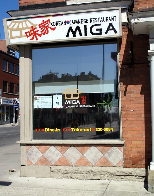 Bank Street — Miga Restaurant