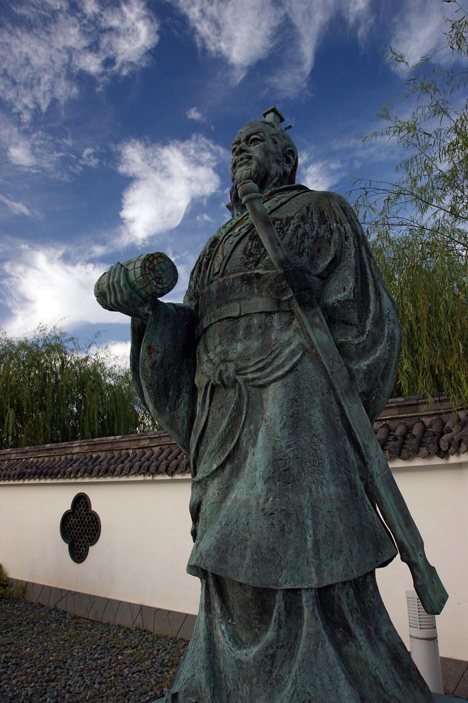 Resultado de imagen de Sun Tzu