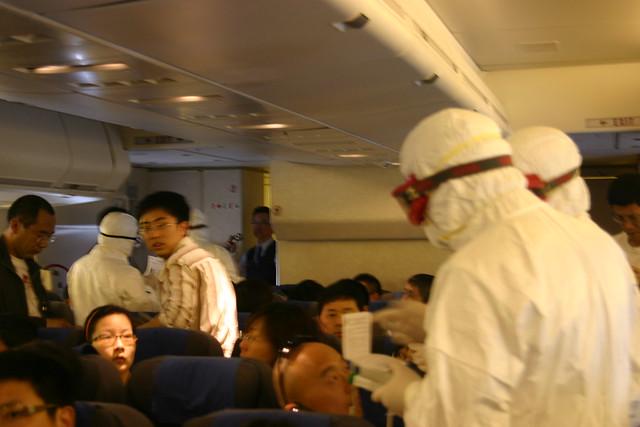 Pudong quarantine