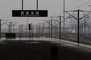 CRH train departs Xian North Railway Station | by Marcus Wong from Geelong