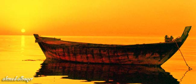 Golden sunset   شمس البحرين