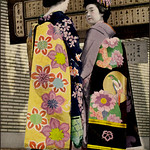 Two young maiko.