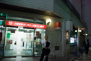 三菱UFJ | by iamlonho
