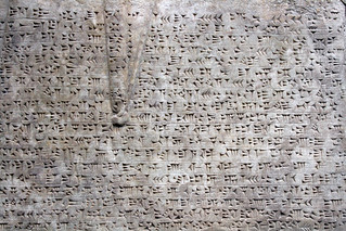 Cuneiform | by Kurt Thomas Hunt