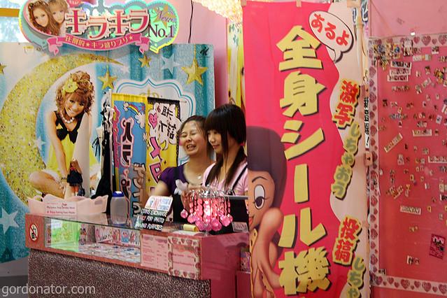 Cineleisure Singapore